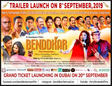 Konkani Film 'BENDDKAR' Grand Premier Release in Dubai on October 25th & Tickets Release on 20th September