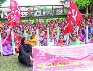 Beedi workers' federation want minimum wage