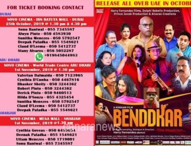 'BENDDKAR' Konkani Movie's Grand Audio & Tickets Released in Dubai by J.R. Lobo (Ex MLA)