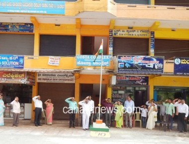 Traders of Kundapura celebrated 70th Independence Day