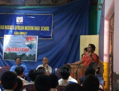 Bertrand Russell English Medium High school inaugurates 'Jagruthi'
