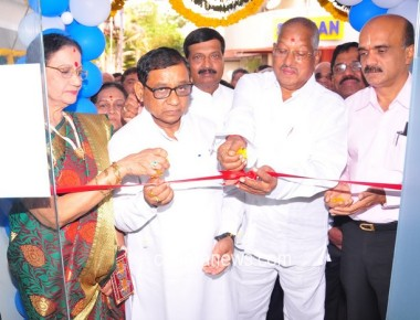 The 89th Branch of Bharat Bank was Inaugurated at Shirdi; The land of Saibaba