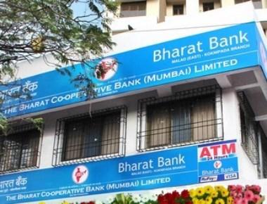 Kannada must for bank staff