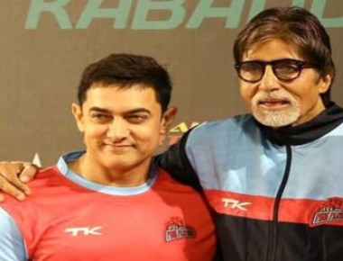 Big B, Aamir Khan likely to attend Chiranjeevi's b'day bash