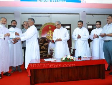 Eye Donation Movement launched in Changanacherry Archdiocese : Archbishop pledges to donate eyes