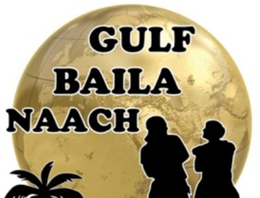 "MCC Qatar to celebrate 25 years with ""Gulf Baila Naach"" Dance contest at GCC level"
