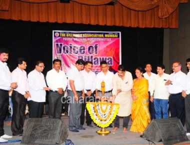 'Voice of Billava' final round singing competition
