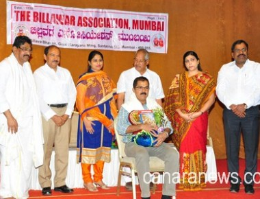 84th Founder's day Celebration by Billawara Association