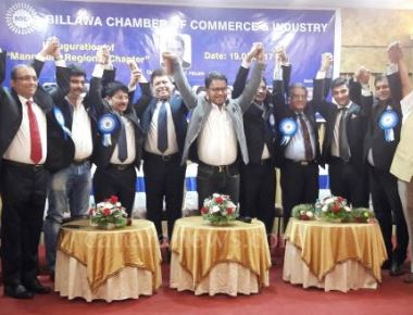 Inauguration of Mangaluru Regional Unit of Billaawa Chamber of Commerce and Industry By N T Pujary