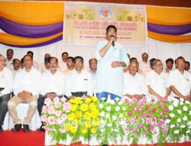 Billawara Association Mumbai conducted 83rd annual general body meeting