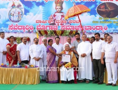 Bishop of Mangaluru felicitated on occasion of the feast of Infant Jesus