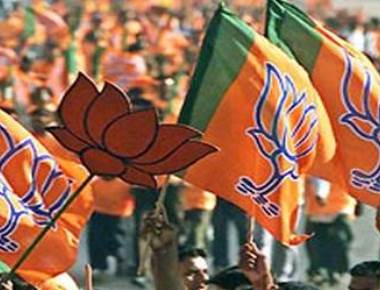 BJP protests against Congress administration at MCC