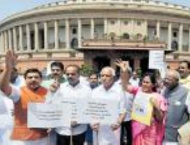 BJP MPs demand CBI probe into police officers' suicides