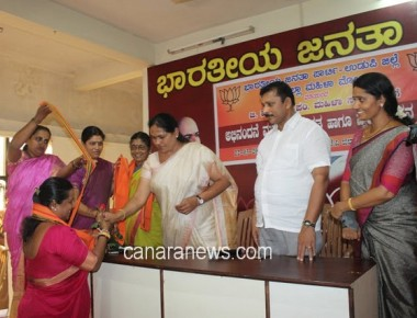Udupi District BJP felicitated newly elected women members of ZP & TP
