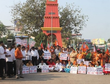 BJP staged protest against the celebration of Tippu Sultan Jayanthi