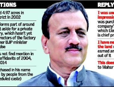 Another BJP minister lands in trouble