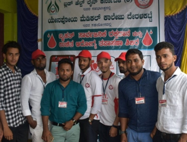 Maunatul Masaakeen Talipadpu, Blood Help Line Karnataka hold blood donation camp