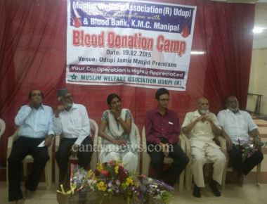 World Blood Donor Day celebrated in KMC