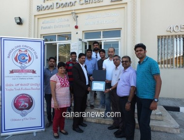 MCC Qatar attracts donors in successful Blood Donation campaign