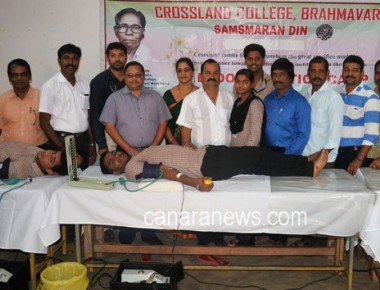 Blood donation camp at Crossland College
