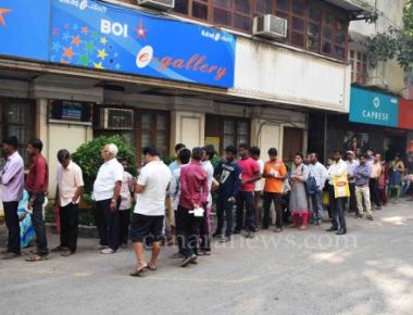 People are line up for withdrawal/deposit their Old/New Indian Currency