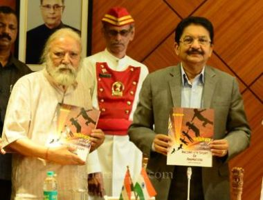 Governor releases 'Incomplete Story of Animation' by ace Animator Bhimsain