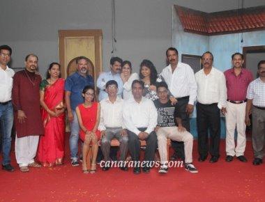 'Bostu' Konkani Drama Presented by Vasai Welfare Association
