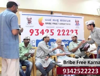'Bribe-free Karnataka' movement launched by AAP