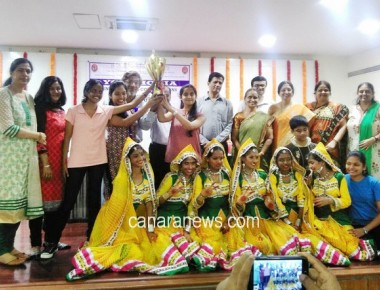 BSKB Association Sion Inter School Talent Competition