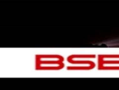 BSES to accept 'no supply' complaints via WhatsApp
