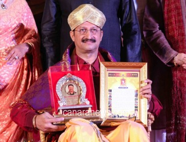Cultural Glory Reign at UAE Bunts 42nd Anniversary – Kadri Navneeth Shetty Honoured with 'Bunta Vibhushana'