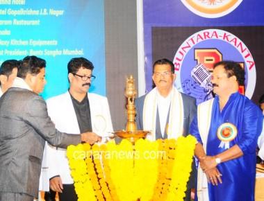 Decennial Celebration of Bunts Association Mumbai, Andheri Bandra Region