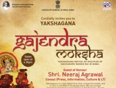 YAKSHAGANA 'GAJENDRA MOKSHA' to be staged in Dubai on 24th January