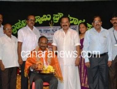Canara Bank donates computer to Subramanya Swami High School