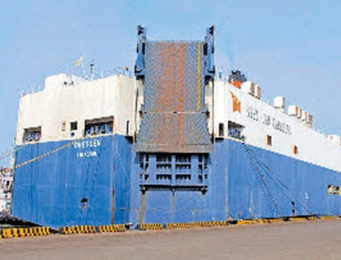 Car carrier service kicks off at NMPT