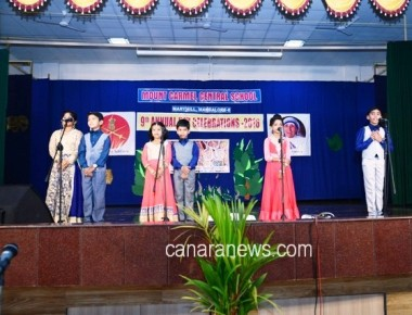 Mount Carmel School celebrates annual day