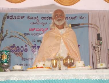 Catholic Konkani Rakan Sanchalan celebrates Monti Fest