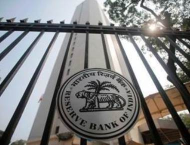 India's central bank keeps interest rates unchanged