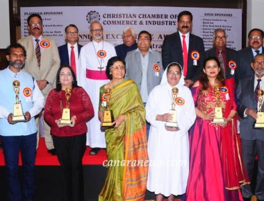 Christian Chamber of Commerce of Industry (CCCI) had 13th award function