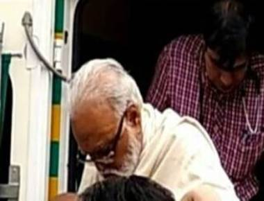 Maharashtra ex-Deputy CM Bhujbal gets bail