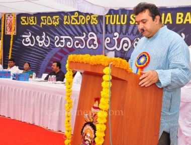"""Tulu language is not an asset of any cast or religion"": Madhwaraj"