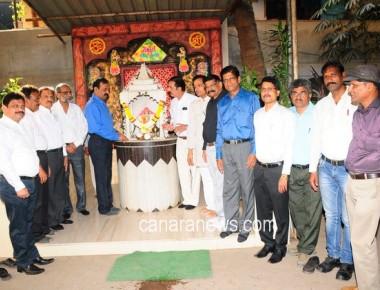 """Sahithya Sahavasa-2016"""" Programme by Karnataka Sangha Chembur"""