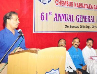 61st Annual General Body meeting of Chembur Karnataka Sangha was held at Vidyasagar