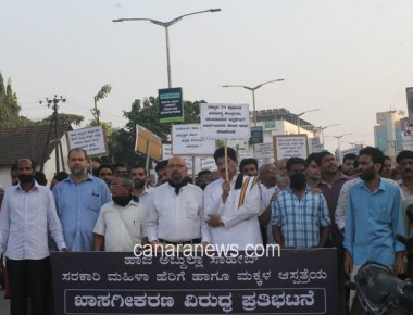 Various Associations of Udupi staged protest against the handing over MCH to private venture