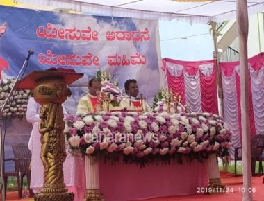 Christ the King Church, Byrathi celebrates Parish Feast