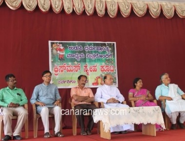 "Diocese of Udupi organized ""Christmas Get together"