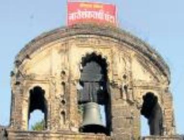 Journey of church bells to temples