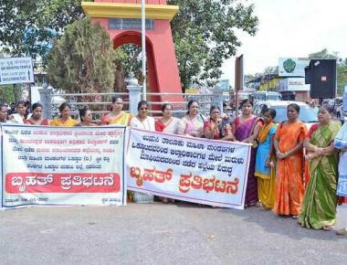 Federation stages dharna over Kandlur incident