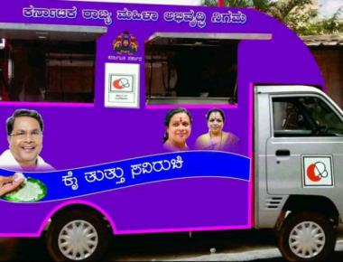 After Indira Canteens, CM to launch mobile eateries across state
