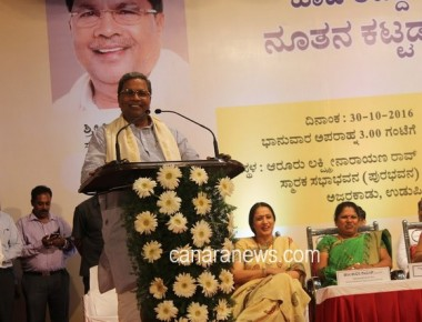 C. M. Siddaramaiah laid foundation for Government Maternity and Children Hospital